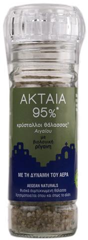 Ακταία 95% Airdried Μείγμα Βιολογική Ρίγανη Μύλος 100g