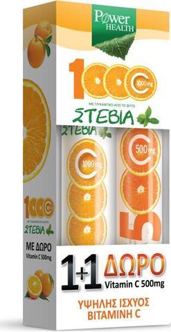 Power Health Vitamin C Πορτοκάλι με Στέβια 1000mg & Vitamin C 500mg 24 & 20 Αναβράζοντα Δισκία