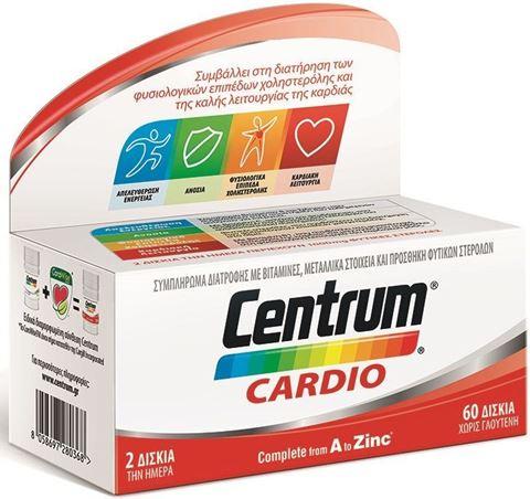Centrum Cardio 60 Ταμπλέτες