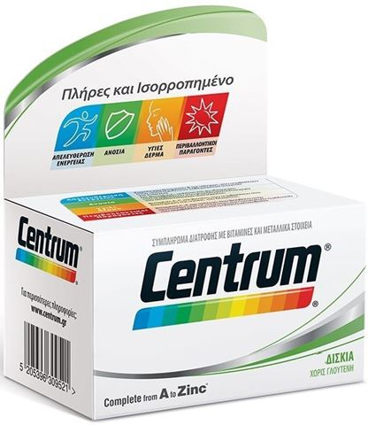 Centrum A-Zinc 60 Ταμπλέτες