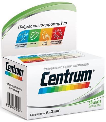 Centrum A-Zinc 30 Ταμπλέτες