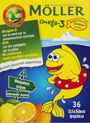 Moller's 36 Παιδικά Ζελεδάκια Μουρουνέλαιου