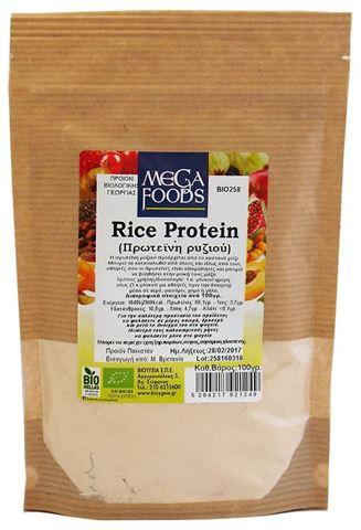 Mega Foods Πρωτεΐνη Ρυζιού ΒΙΟ 100γρ