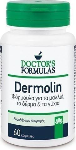 Doctor's Formulas Dermolin, 60 κάψουλες