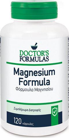 Doctor's Formulas Magnesium Formula 120 Δισκία