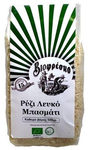 Βιοφρέσκο Ρύζι λευκό Μπασμάτι 500gr