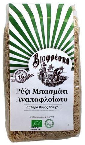 Βιοφρέσκο Ρύζι Αναποφλοίωτο Μπασμάτι 500gr