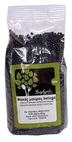 Βιοαγρός Φακές Μαύρες Beluga 500γρ