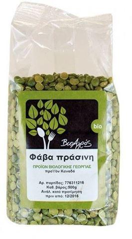 Βιοαγρός Φάβα Πράσινη 500γρ