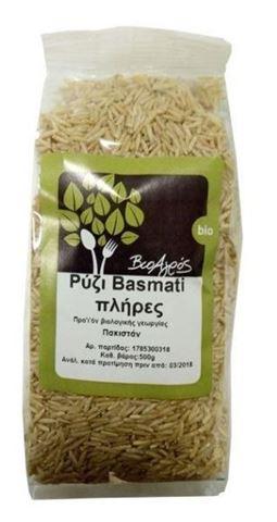Βιοαγρός Ρύζι Μπασμάτι Πλήρες 500γρ