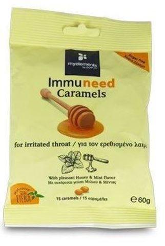 My Elements Immuneed Καραμέλες 60γρ