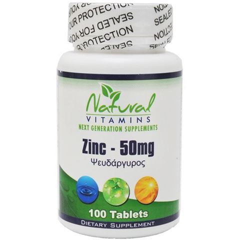 Natural Vitamins Zinc - 50mg - 100 Ταμπλέτες