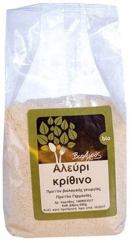 Βιοαγρός Αλεύρι Κριθαριού 500γρ