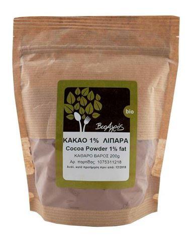 Βιοαγρός Κακάο 1% Λιπαρά 200γρ