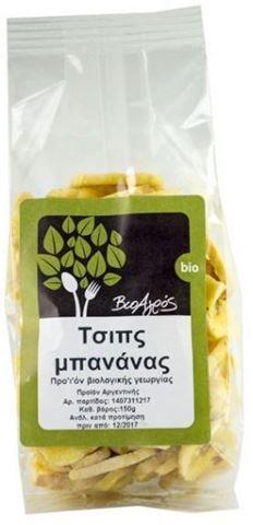 Βιοαγρός Τσιπς Μπανάνας 150γρ