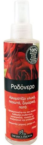Dioscurides Ροδόνερο 200ml