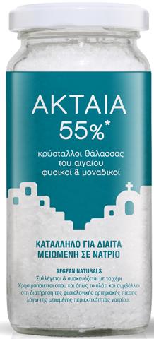 Ακταία  55%* Κρύσταλλοι Θάλασσας Του Αιγαίου  Με Τη Δύναμη Του Αέρα 200g