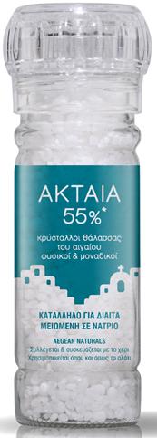 Ακταία  55%* Κρύσταλλοι Θάλασσας Του Αιγαίου  Με Τη Δύναμη Του Αέρα σε Μύλο 100g
