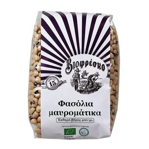 Φασόλια μαυρομάτικα ελληνικά «Βιοφρέσκο» 400gr