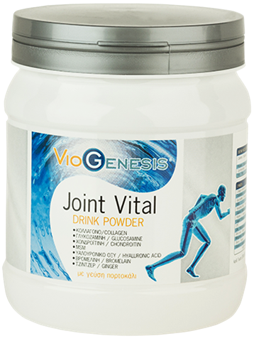 Viogenesis  Joint  Vital Drink Powder 375gr