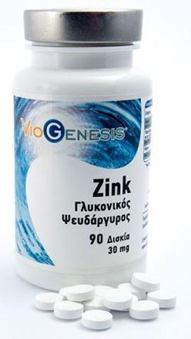 Viogenesis Zinc 30mg 90 Tαμπλέτες