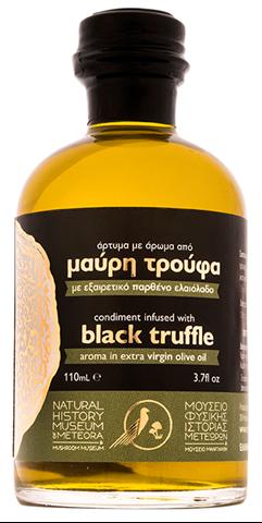 Ελαιόλαδο με άρωμα Μαύρης Τρούφας 110ml