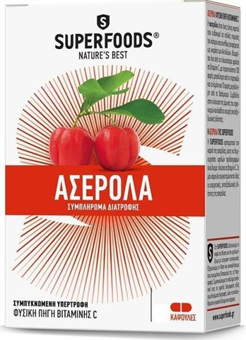 SuperFoods Aσερόλα 300mg, 30 Κάψουλες