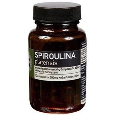 Spiroulina Platensis Με Ιώδιο 60g, 500mg, 120 Ταμπλέτες