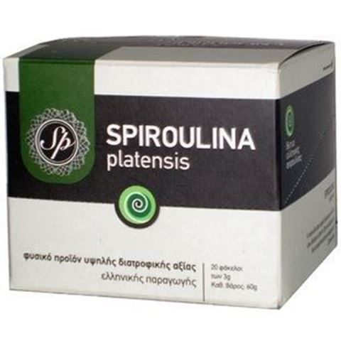 Spiroulina Platensis Σκόνη με Ιώδιο 60g, 20 Φακελάκια των 3γρ