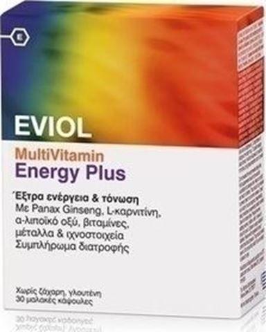 Eviol MultiVitamin Energy Plus 30 Μαλακές Κάψουλες