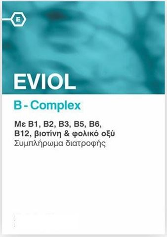 Eviol B-Complex 30 Ταμπλέτες