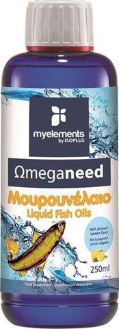 My Elements Ωmeganeed Μουρουνέλαιο Μουρουνέλαιο 250ml Λεμόνι