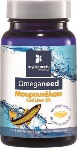 My Elements Ωmeganeed Μουρουνέλαιο 60 Μαλακές Κάψουλες
