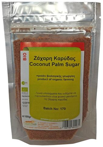 Health Trade Ζάχαρη Καρύδας (Coconut Palm) ΒΙΟ 100γρ