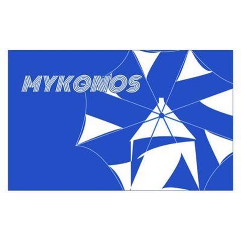 Afroturbo, Πετσέτα Θαλάσσης Mykonos 145x100