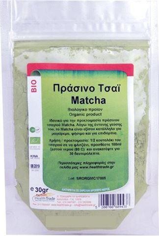 Health Trade Τσάι Matcha bio 30gr (πράσινο τσάι Ιαπωνίας)