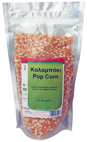 Health Trade Καλαμπόκι Pop Corn 500γρ