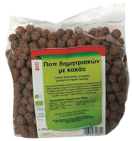 Health Trade Coco Pops 200γρ