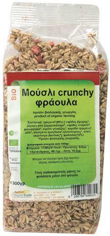 Health Trade Μούσλι Crunchy Φράουλα 300γρ