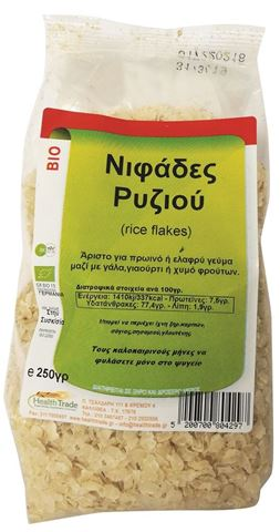 Health Trade Νιφάδες Ρυζιού 250γρ