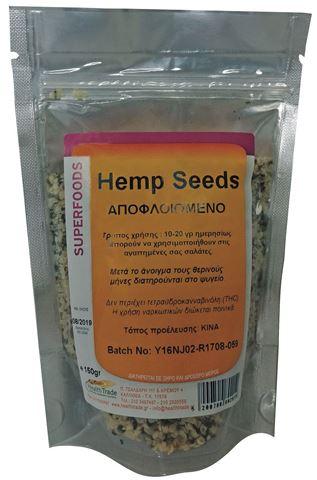 Health Trade Hemp Seeds Αποφλοιωμένοι 150gr