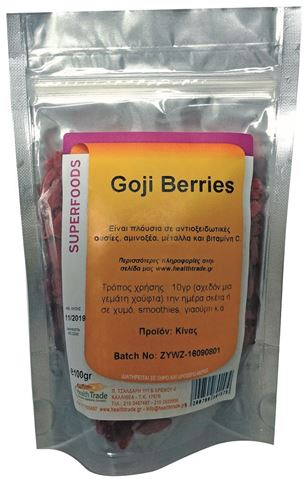 Health Trade Goji Berries 100gr