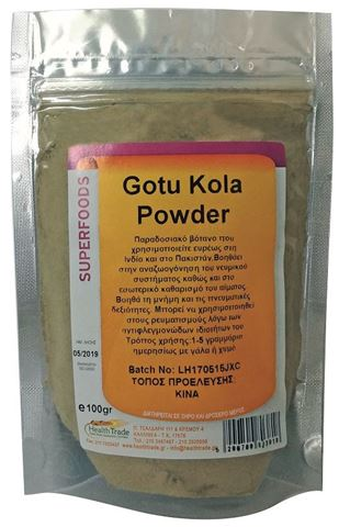 Health Trade Gοtu Kola Powder 100g