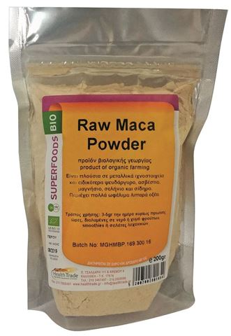 Health Trade Maca Powder 200g