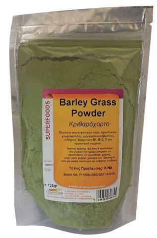 Health Trade Barley Grass - Κριθαρόχορτο Powder 125gr