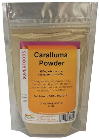 Health Trade Caralluma Powder 100gr
