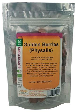 Health Trade Incan Berries (Physalis-Golden berries) 100gr