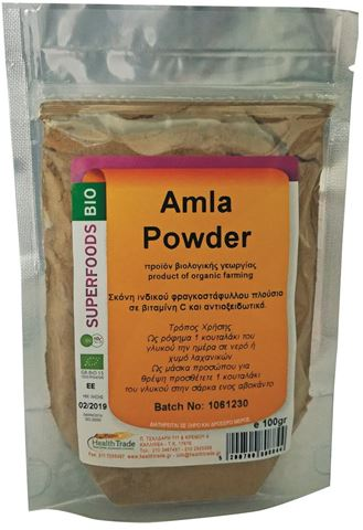 Health Trade Amla Powder 100gr