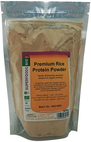 Health Trade Rice Protein 250g