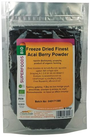 Health Trade Αcai Berries Powder 60gr